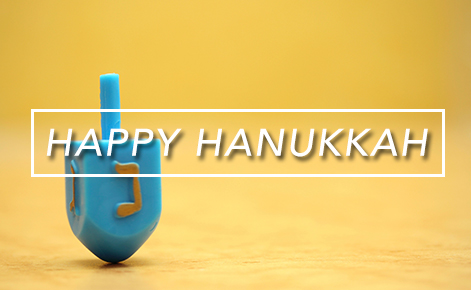 Gift card image of a Dreidel with the text