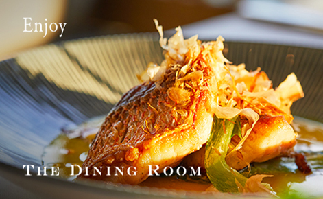 "Gift card image of a dish from the restaurant with the text ""Enjoy"" and The Dinning Room logo"